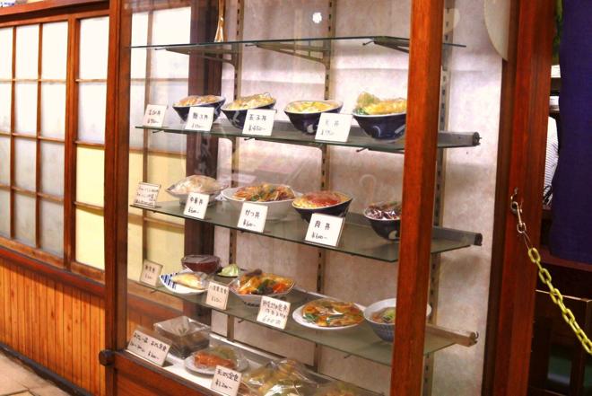 16408七福食堂 食品サンプル