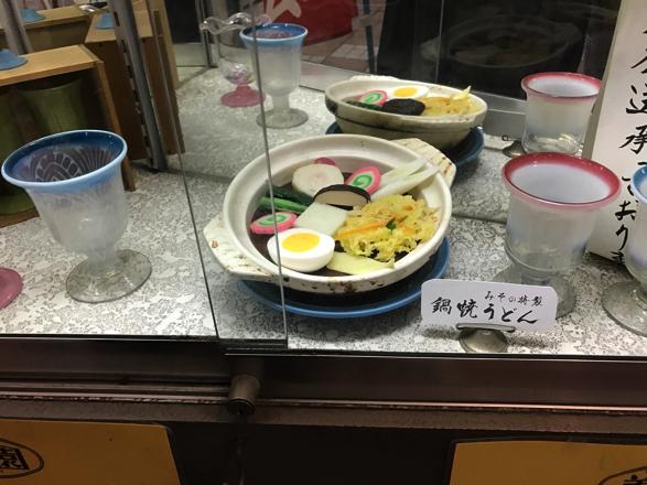 鍋焼うどん食品サンプル